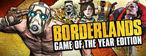 Borderlands Goty скачать торрент - фото 5