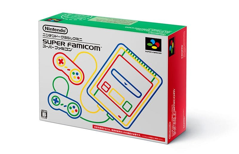 Super Famicon Classic  $87 shipped From Amazon JP