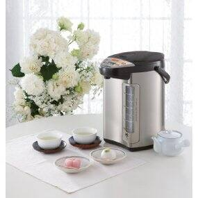 $157.99  Zojirushi America Corporation CV-DCC50XT VE Hybrid Water Boiler and Warmer, 4-Liter, Stainless Dark Brown