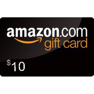 Marlboro Black - Free $10 Amazon Gift Card - YMMV