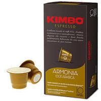 270 Nespresso Compatible Capsules - 200 Kimbo Armonio & 70 Lavazza Armonico $77.01