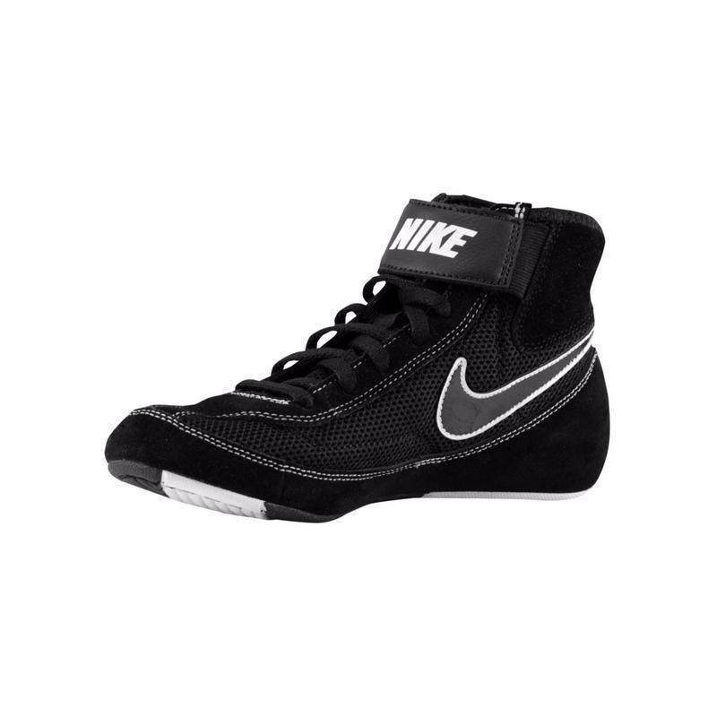 85e8629fccdc1 Nike Speedsweep VII Men's Wrestling Shoes $24.97 - Slickdeals.net