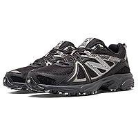 Joes New Balance Outlet Deal: New Balance 510 Men's Running Shoes