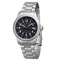 Hamilton Men's Khaki Field Mechanical Officer Watch $295 + free shipping