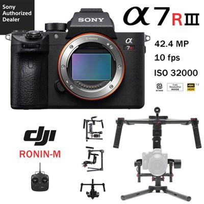 Sony a7R III Full-frame Mirrorless Camera + DJI Ronin M Gimbal $3620 + free s/h