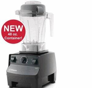 Vitamix 5200 New at Costco $374.99