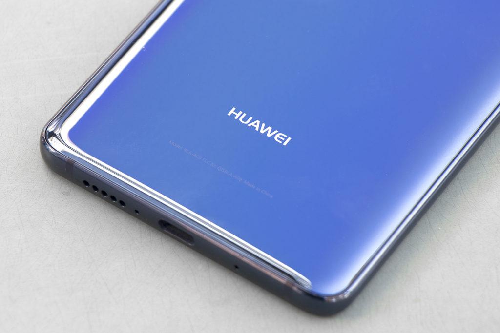 huawei-mate-10-pro-18 2