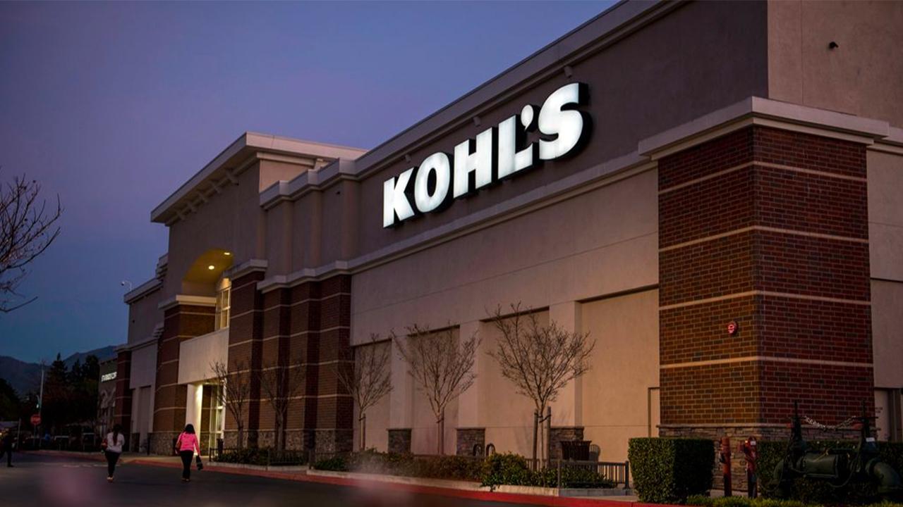 Kohls black friday 2018